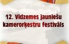 Festivals_Valkaa