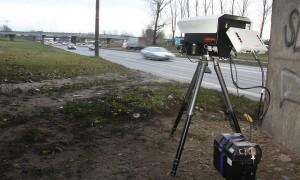 fotoradars