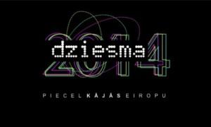 dziesma-logo_OK