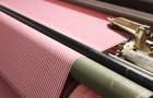 textile-application