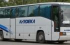 _origin_Nordeka-4