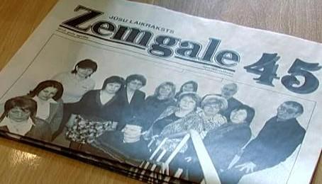 Laikrakstam «Zemgale» – 45
