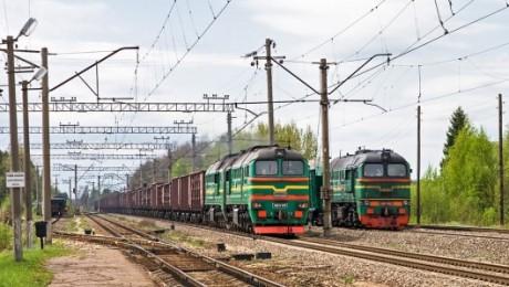 """Sludinājums: nopelni uz """"Rail Baltica"""" rēķina"""